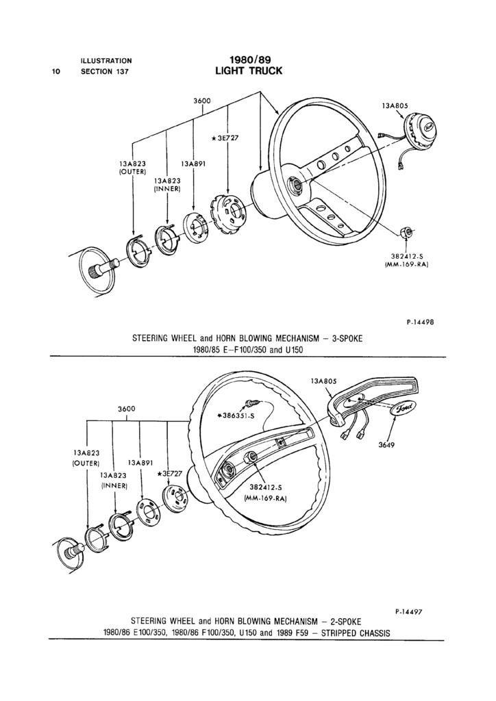1985 F150 Horn Relay