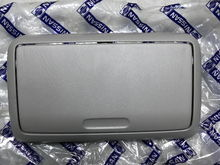 Sunglasses Holder 2001-2001 Maxima. Frost Interior, Part Number 96980-8J010