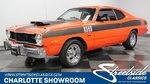 1975 Dodge Dart Sport