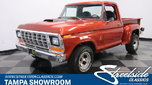 1977 Ford F-100  for sale $22,995