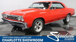 1967 Chevrolet for Sale $62,995
