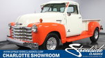 1950 Chevrolet  for sale $28,995