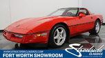 1990 Chevrolet Corvette ZR1  for sale $31,995