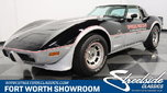 1978 Chevrolet Corvette Pace Car L-82  for sale $34,995