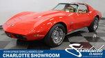 1973 Chevrolet Corvette  for sale $34,995