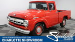 1957 Ford F-100  for sale $24,995
