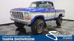 1978 Ford F-150  for sale $39,995