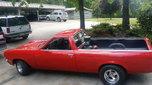 1971 Chevrolet Vega