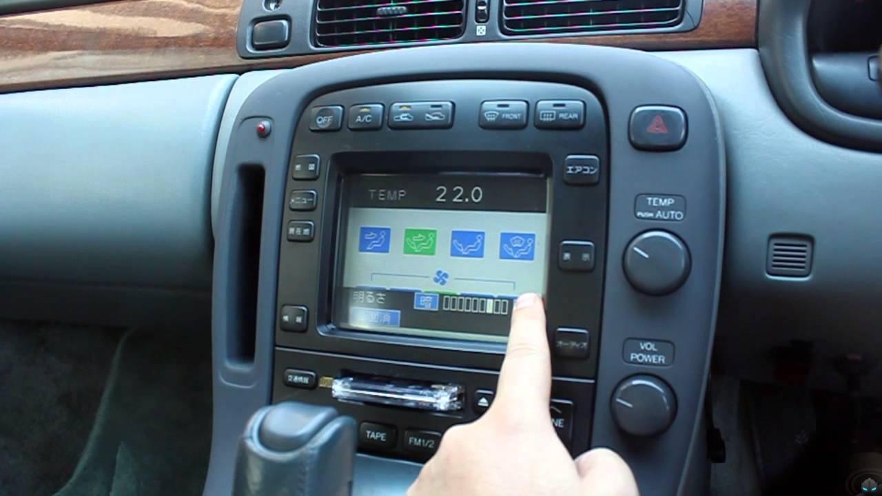 1991 Toyota Soarer Limited V8  Radio  Alarm System  ClubLexus