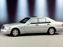 1996-1998 W140 (Facelift #2)