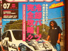 This is the magazine that i was in.