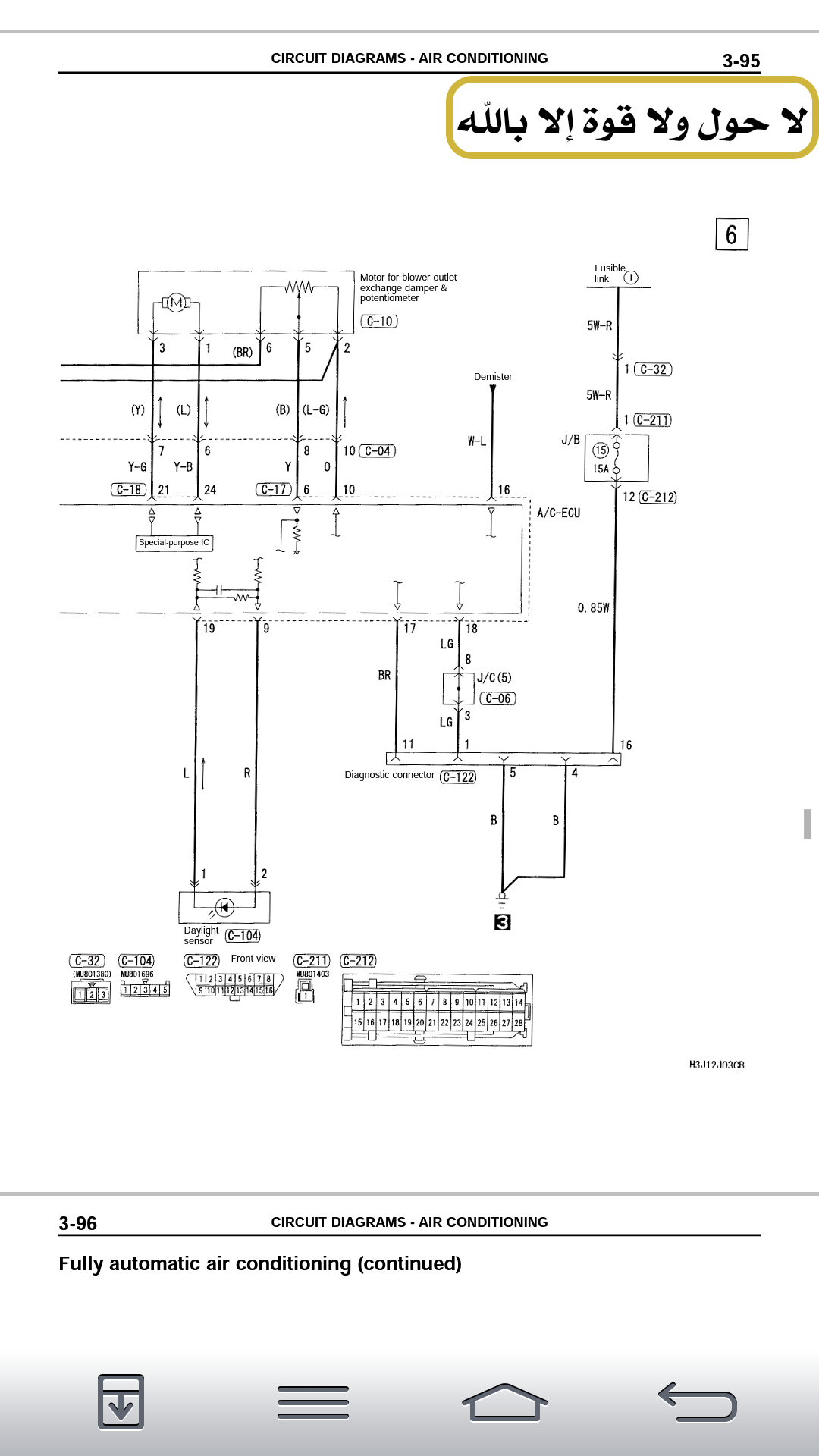 Inspect Net Inc January 2011 Wiring Diagram