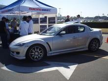 RB Car