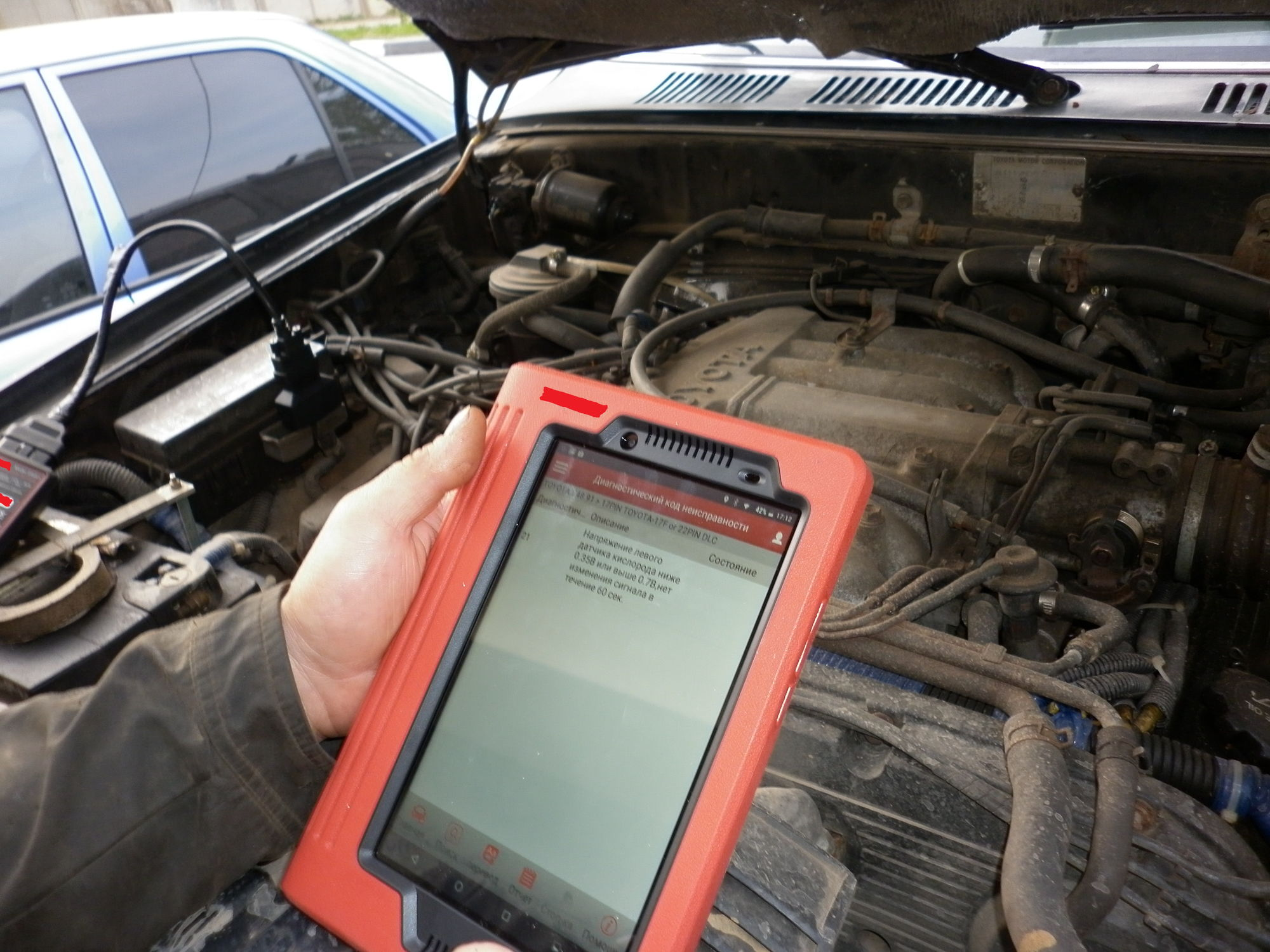 Where Is The Obd Port In 1994 4runner Yotatech Forums Toyota Connector Location Diag Conn